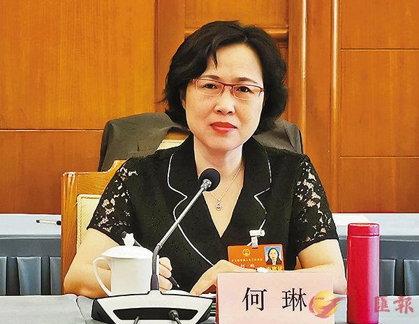 ■何琳   香港文匯報記者劉凝哲 攝