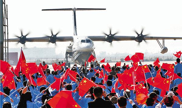■中國自主研製的大型滅火/水上救援水陸兩棲飛機「鯤龍」AG600。 受訪者供圖