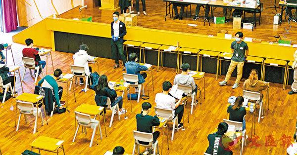 ■爭議試題近四成考生回答「利多於弊」,考評局初步認為有考生或被資料誤導。 資料圖片