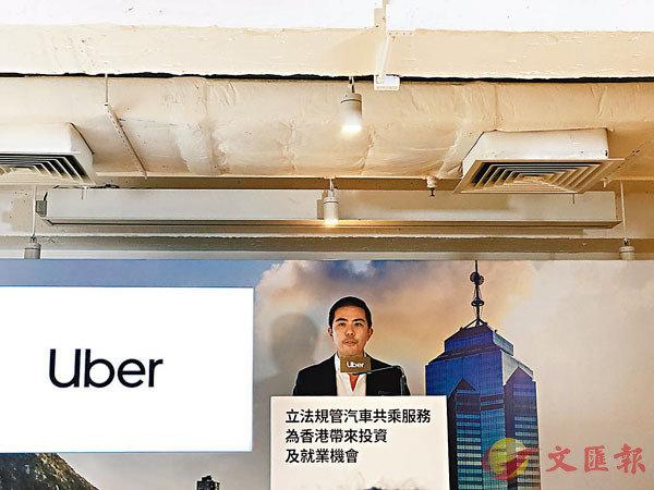 鍾志霆指對香港發展一直很有信心。 香港文匯報記者  攝