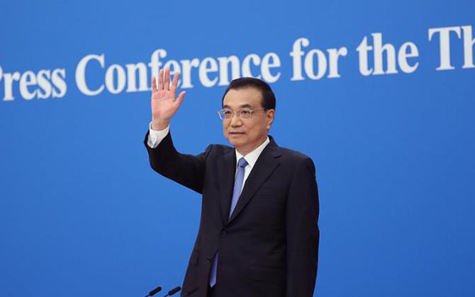 李克強:中國始終堅持「一國兩制」基本國策