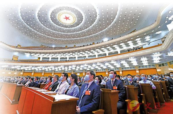 ■5月27日,全國政協十三屆三次會議在北京人民大會堂舉行閉幕會 。  新華社