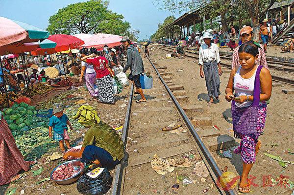■緬甸人願意幫助鄰居的程度是全球最慷慨的。 資料圖片