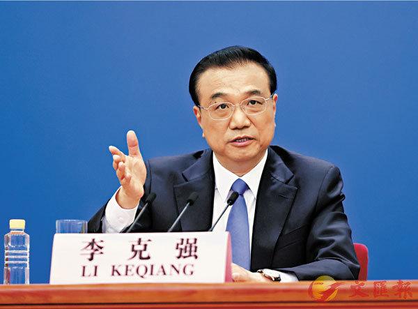 ■李克強回答中外記者提問時表示,實現了「六保」的任務,特別是前「三保」,就會實現今年中國經濟正增長。  中新社