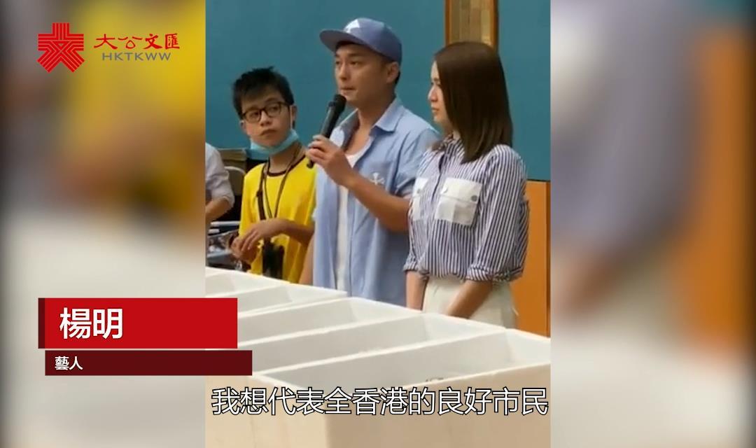 楊明莊思明外賣贈警隊 楊明:代表所有良好市民向警員致謝