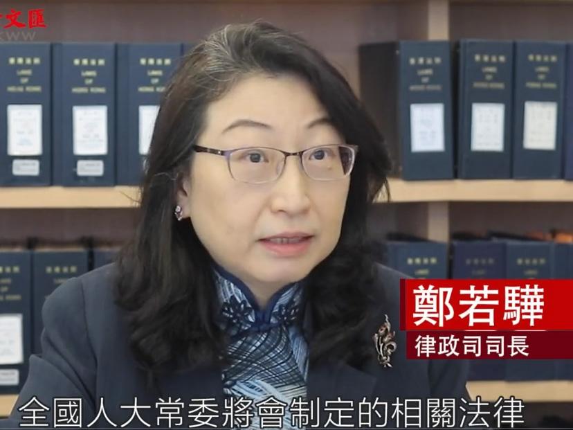 鄭若驊:法庭審理通常根據屬地性原則