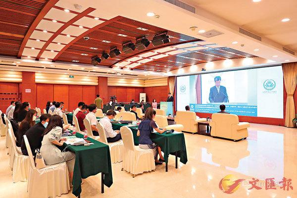 ■5月30日,全球科技發展與治理國際研討會在北京以線上線下相結合的方式舉辦。 網上圖片