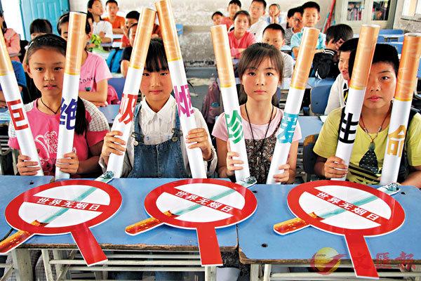 ■第33個世界無煙日,中國疾病預防控制中心發布了2019年中國中學生煙草調查結果。內地中學生吸煙率有所下降,但仍不可忽視。圖為安徽小學生製作巨型「香煙」,寫上戒煙勸告語,以此來勸告家長戒煙。 資料圖片