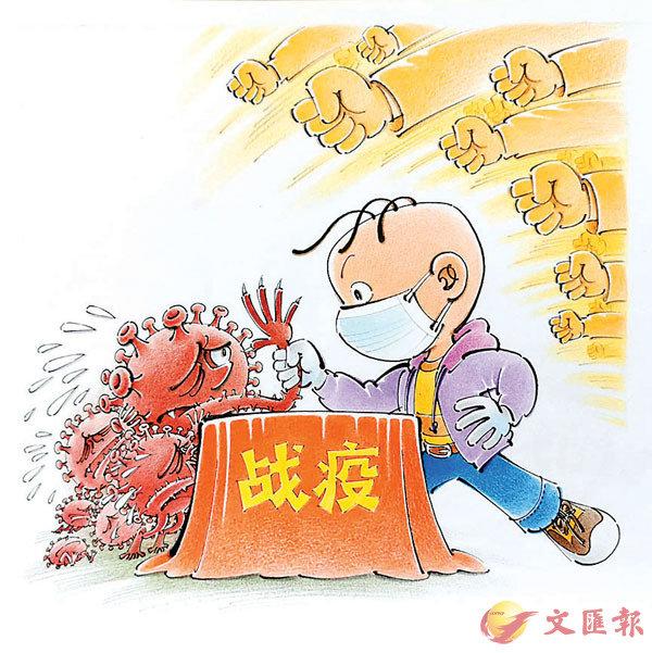 ■由張樂平家人授權、漫畫家孫紹波全新創作的《三毛抗疫記》預計6月與讀者見面。孫邵波供圖