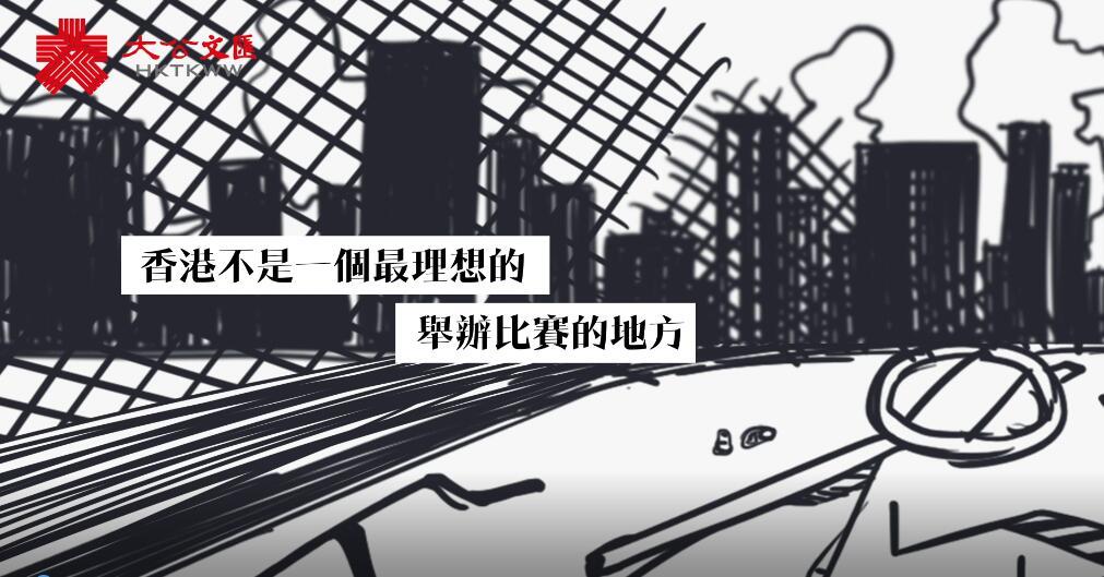 殤城•破與立   龐寵貽¡G¡u香港警察已經很克制 換作美國早就開槍了¡v