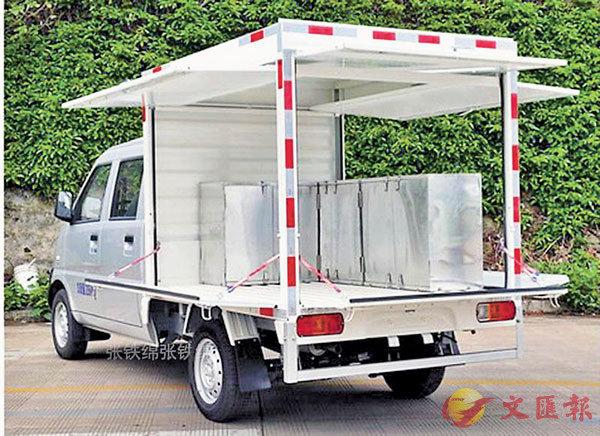 ■五菱汽車旗下一車款,被內地網民視為「擺攤神車」,一日銷售抵一個月。