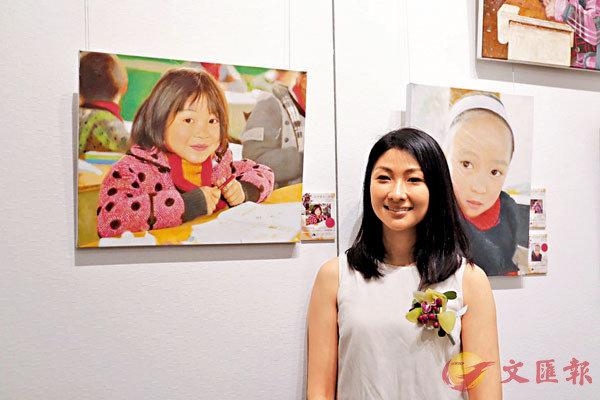 ■徐子�佽e展展出的作品只是她慈善工作的一小部分。