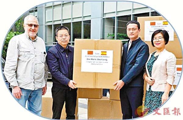 ■  長沙高新區向國外捐贈防疫物資。長沙高新區供圖