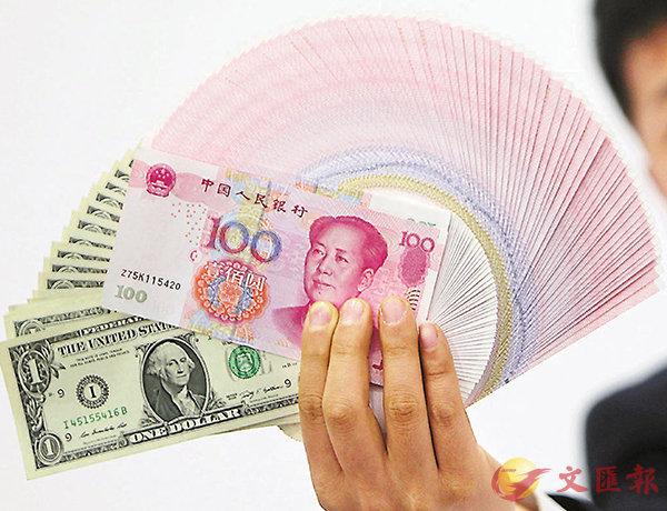 ■ 人民幣兌美元急升。 資料圖片