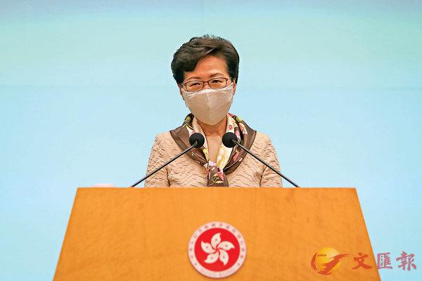 ■ 林鄭月娥表示,港區國安法立法後,本港的國際金融中心地位將更上一層樓。 資料圖片