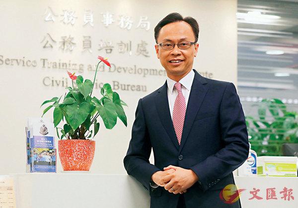 ■ 聶德權認為,他的最重要的目標就是要提升整個公務員團隊對國家的認識和了解。 香港文匯報記者 攝