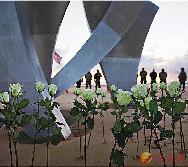 ■ 在法國紀念諾曼第登陸的活動因疫情大幅縮減。 美聯社
