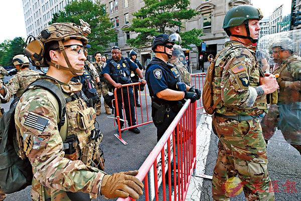 ■ 部署在華盛頓的國民警衛軍會解除武裝。 美聯社