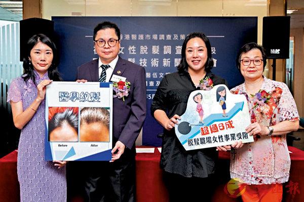■伍文輝醫生(左二)分享護髮貼士。