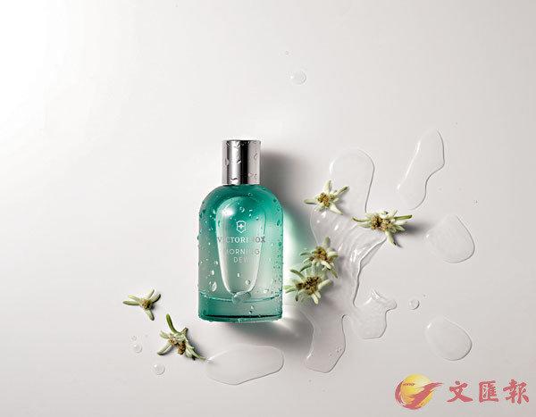 ■Morning Dew香水