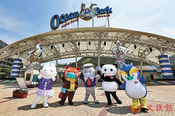 ■海洋公園即將重開
