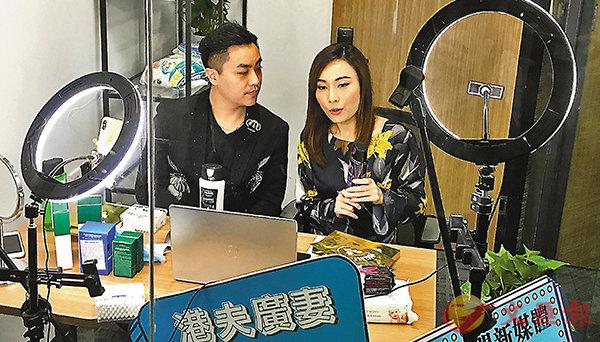 ■ 李劍禧與孫嘉晞創立公司,直播帶貨。 香港文匯報記者敖敏輝 攝