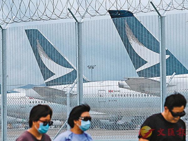 ■陳茂波認為國泰倒下將損害香港航空樞紐地位。 資料圖片