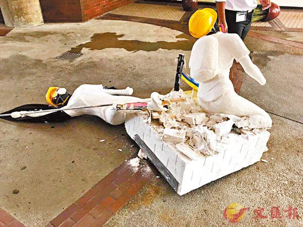 ■理大校方移除違規石膏像。理大學生會fb圖片