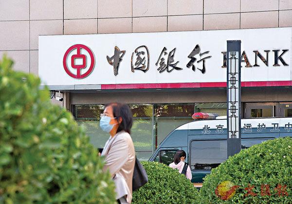 ■以中國銀行上周五收市價2.9元計算,1萬元足夠「收息一族」購買3手股份,股息回報達7.36%。 資料圖片