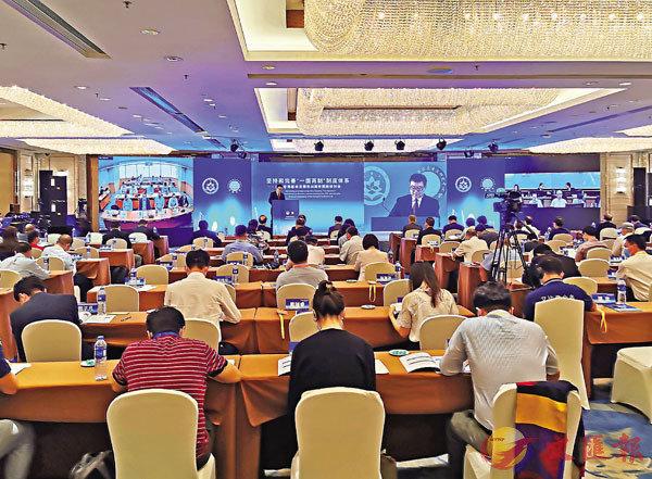 ■全國港澳研究會昨日在深圳舉辦「堅持和完善『一國兩制』制度體系--紀念香港基本法頒布30周年」國際研討會。 香港文匯報記者  攝
