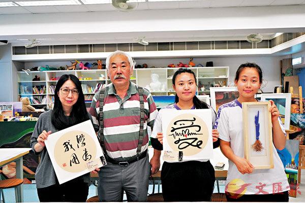 ■(左起)陳老師、張虹霓、張詩詩和何姿薇。