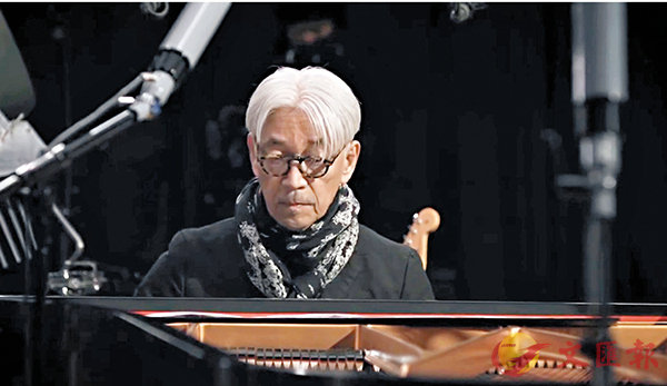 ■�d本龍一《為那些被隔離的人演奏鋼琴》(Playing the Piano for the Isolated)YouTube片段截圖。