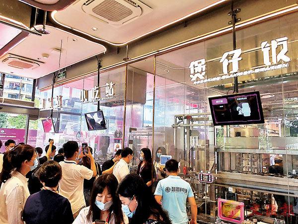 碧桂園旗下的首個機器人餐廳綜合體在順德開業,並涵蓋中餐、火鍋、快餐三大業態。
