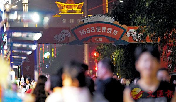 ■內地首個數字化「便民夜市」在汝州市開市,首批洗耳河沿岸綿延的500個攤位率先開放。 馮雷  攝
