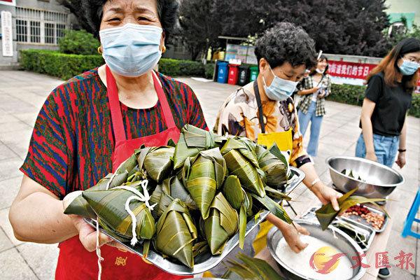 ■粽是端陽節的應節食品。 資料圖片