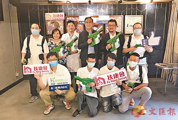 ■扶康會旗下社企「康融服務有限公司」幫助受疫情影響的殘障者,加入GERMAGIC塗層專業服務團隊。 香港文匯報記者  攝