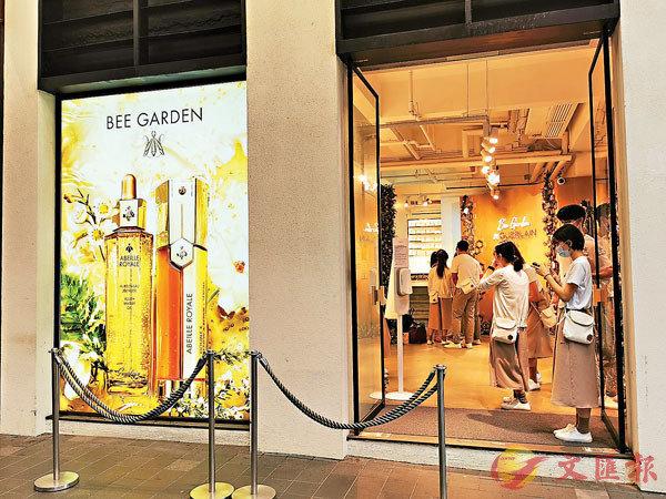 ■Bee Garden入口