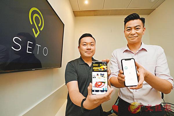 疫情之下,趙傑文(左)靠三招變陣將業務化危為機。右為Jimmy Yeung。