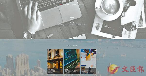 ■Freedy Phone專為旅客而設,提供香港旅遊資訊和網上預約旅遊服務等。 官網圖片