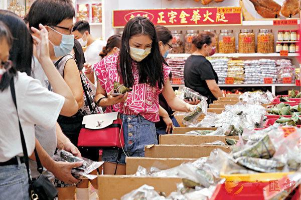 ■疫情緩和,黑暴煞氣銳減,今年端午節市道較去年旺,有賣�\商販稱,生意額升六成。 香港文匯報記者  攝