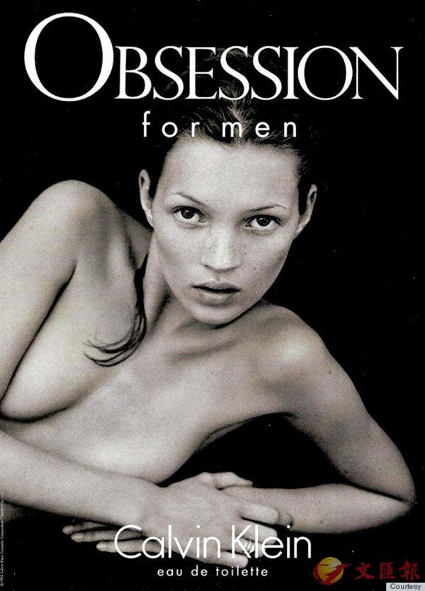 ■Calvin Klein平生模特兒愛將如雲,至愛Christy Turlington之外,便是Kate Moss。 作者供圖