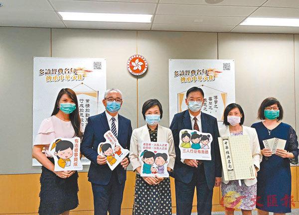 ■教育局於本月12日開始推行「中華經典名句」活動。香港文匯報記者郭虹宇  攝