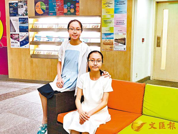 ■左起:細妹梁詠琪,姐姐梁詠詩。 香港文匯報記者郭虹宇  攝