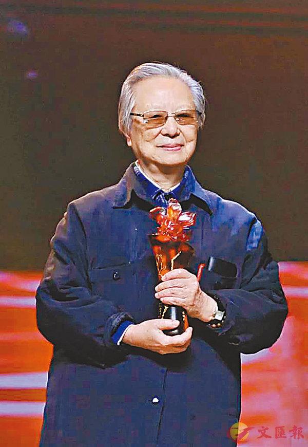 ■陳佩秋曾獲第六屆上海文學藝術獎終身成就獎。上海市文聯供圖
