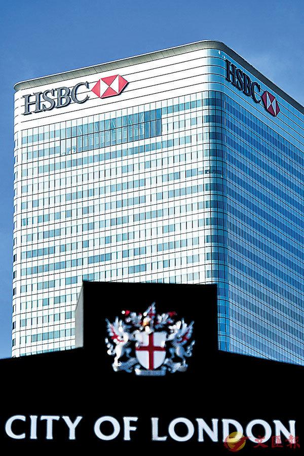 ■倫敦大學發現Joint Stock Bank首任經理擁有134名黑奴,他放棄蓄奴後獲得相當於現時價值約28.95萬英鎊的補償。該銀行後來被收購併入�擢袘�行。  資料圖片