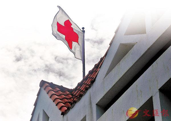 ■紅十字會輸血服務中心職員涉嫌戴上「仇警」飾物的事件引發軒然大波。圖為紅十字會沙田捐血站。  香港文匯報記者  攝