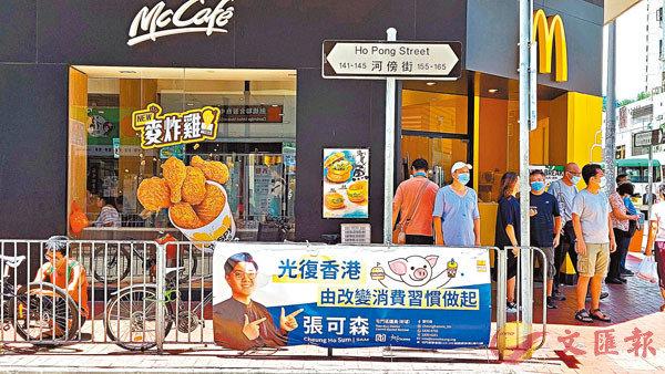 ■屯門區議員張可森在鬧市懸掛印有「光復香港」宣傳海報。 香港文匯報記者  攝
