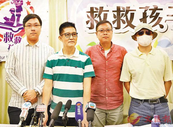■柯朝暉(左三)感嘆教育問題愈發嚴重。 香港文匯報記者  攝