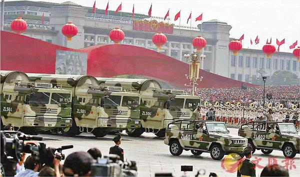 ■中共中央政治局昨日召開會議審議《中國共產黨軍隊黨的建設條例》和《中國共產黨基層組織選舉工作條例》。圖為去年新中國成立70周年慶祝大會、閱兵式、慶祝遊行在天安門廣場舉行。 資料圖片