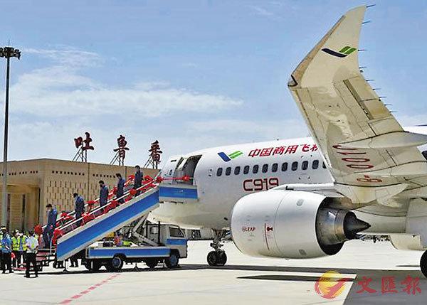 ■C919客機28日飛抵新疆吐魯番市,開展為期一個月的高溫專項飛行試驗。 網上圖片